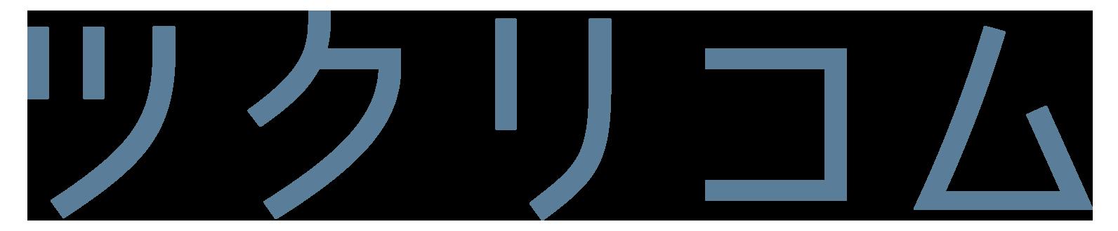1点から作れるオーダーメイドのジグソーパズル【ツクリコム】